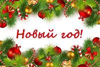 Медовые подарки к Новому году и рождеству