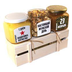 Большой ящик с мёдом и орехами к 23 февраля
