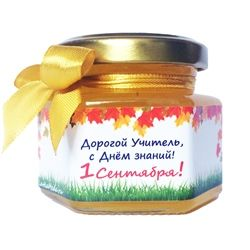 Подарочная баночка мёда к 1 сентября 135г (100мл)