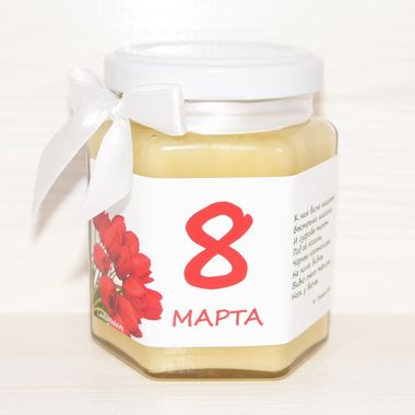 Подарочная баночка мёда к 8 марта №3