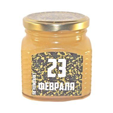 Подарочная баночка мёда к 23 февраля №2
