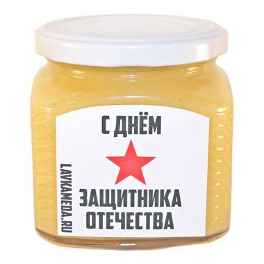 Подарочная баночка мёда к 23 февраля №3