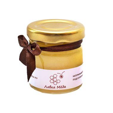 Подсолнечниковый мёд №6, 55г (40мл)