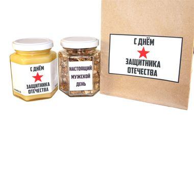 Подарочный набор с мёдом и орехами к 23 февраля №1 фото 2
